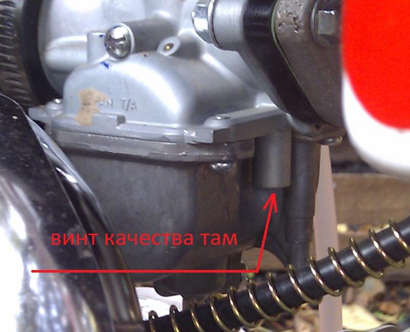 Настройка карбюратора, винт качества смеси, фото. Питбайк KAYO CRF801-7L Classic 17/14 140 сс.