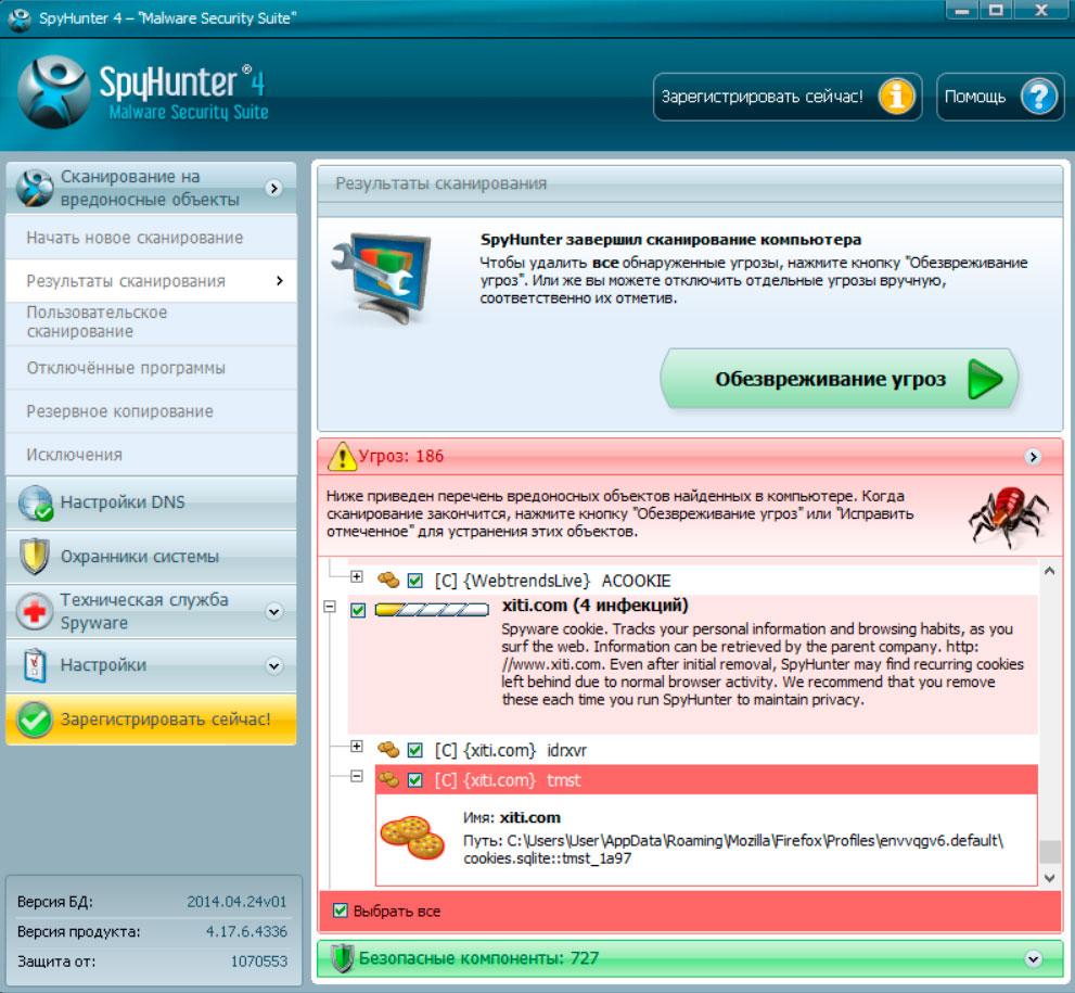 SpyHunter_v41764336 вирус superfish.com