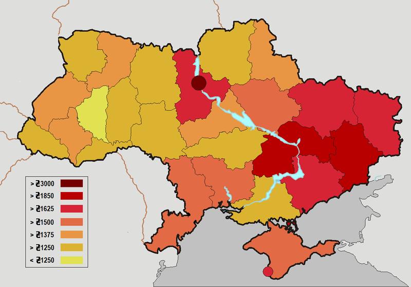 Доходы населения по регионам