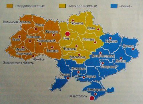 Карта распределения оранжевых/майданутых