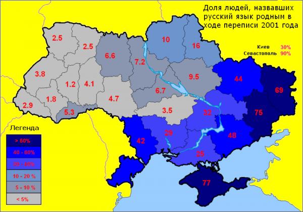 Доля людей, назвавших русский язык родным в ходе переписи населения в 2001 году