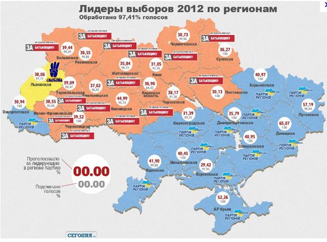 Карта выборов 2012